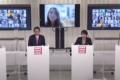 【総裁選ネット討論会】一般質問者「今後日本にとって重要な国や地域はどこ?」 →4候補者の主張の違いが話題に(動画あり)