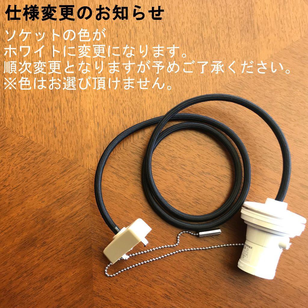 rocca Rona ペンダントランプ / S 鋳鉄風 シルバー