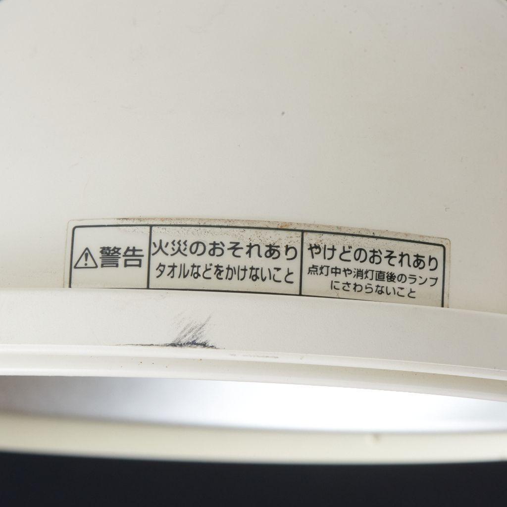 yamagiwa x 林原生物科学研究所 BioLITE EXCEL デスクランプ