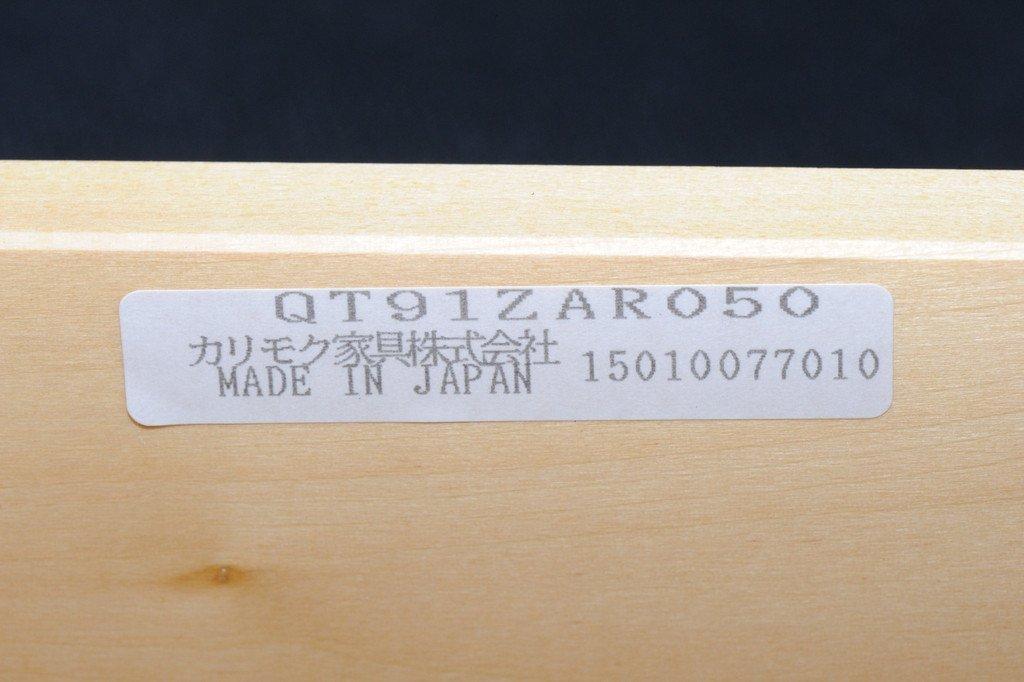 カリモク karimoku / Japan karimoku ウォールナット材 大型デスク