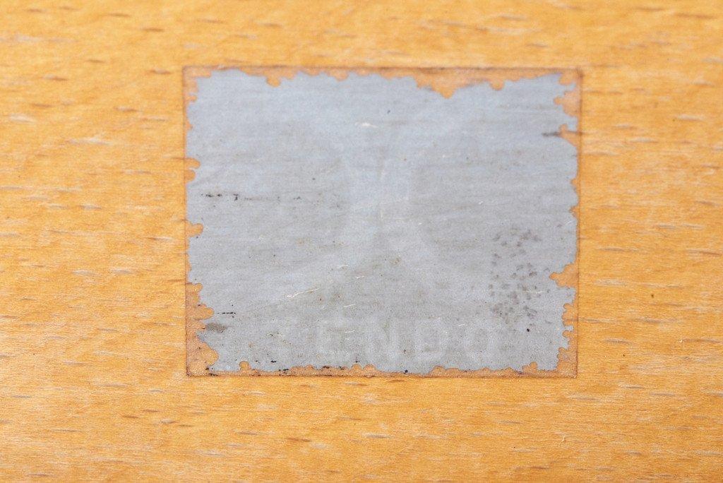 天童木工 Tendo / Japan 天童木工 ブックチェア