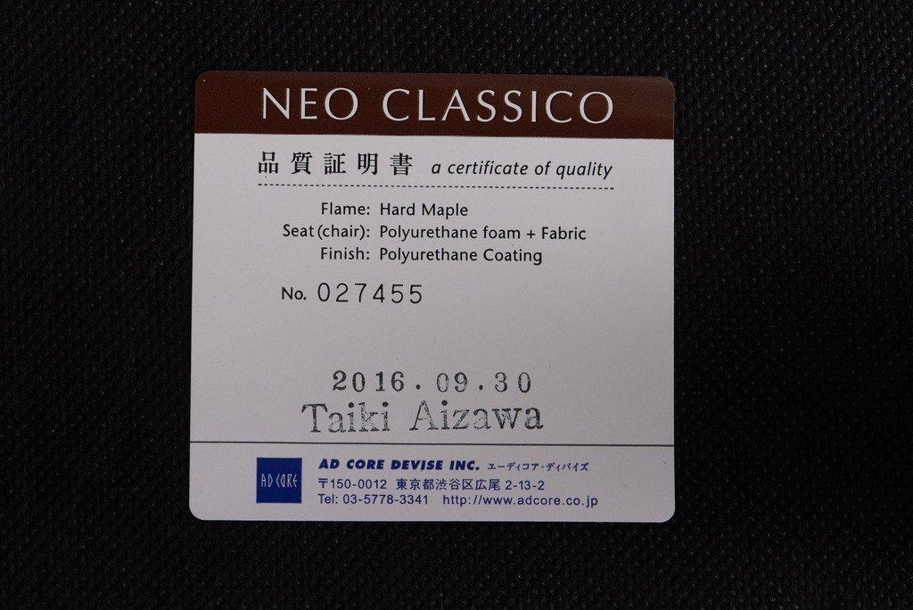 エーディーコア AD CORE NEO CLASSICO 007M-MODEL コンフォートチェア