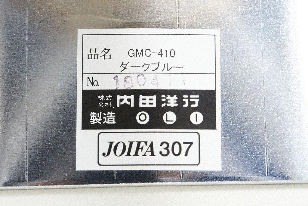 内田洋行 UCHIDA GMC-410 ミーティングチェア