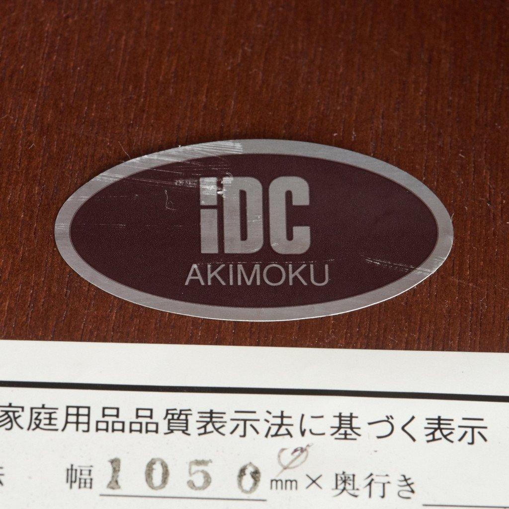 秋田木工 AKIMOKU ラウンドダイニングテーブル T-5652