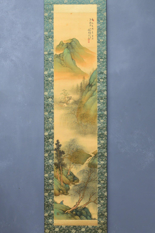 赤松雲嶺 掛け軸