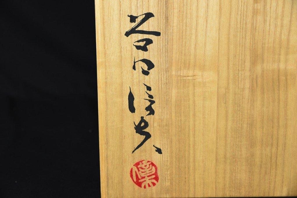谷口信夫 [ 鍾馗 ] 木彫鍾馗像