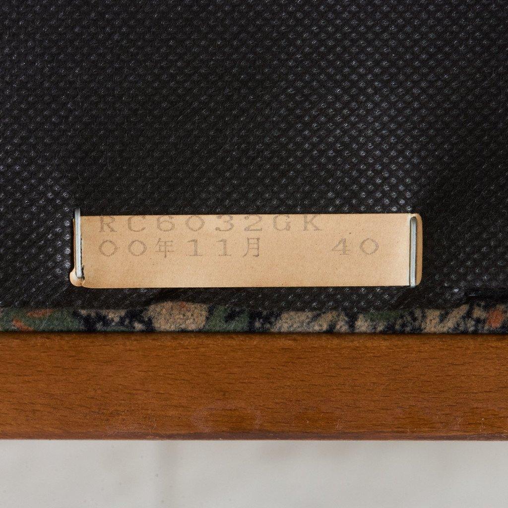 カリモク karimoku コロニアル ロッキングチェア RC6032