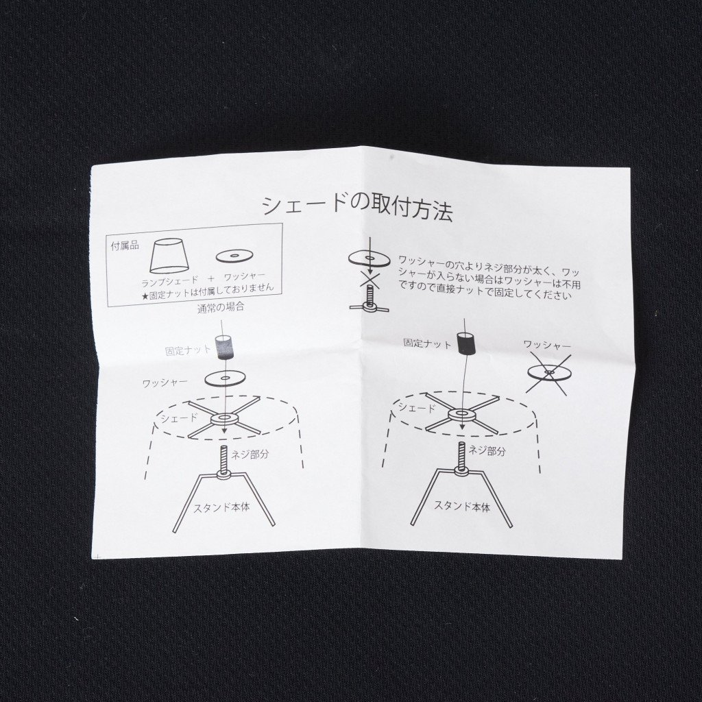 ドレクセル・ヘリテイジ DREXEL HERITAGE テーブルランプ