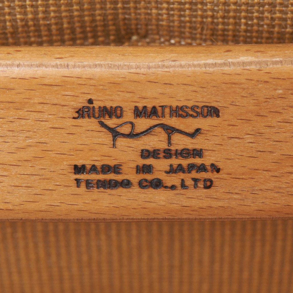 #42855 Bruno Mathsson ハイバックチェア&オットマン コンディション画像 - 25