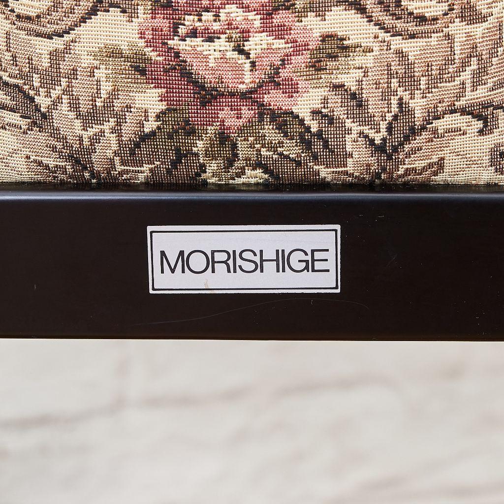 モリシゲ MORISHIGE バーレイ アームレスチェアー / 座面張替済