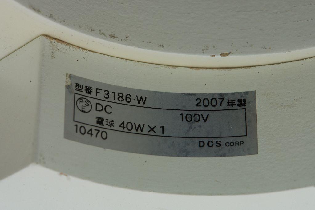ディーシーエスコープ DCS CORP. ABOVO C-STACK フロアライト