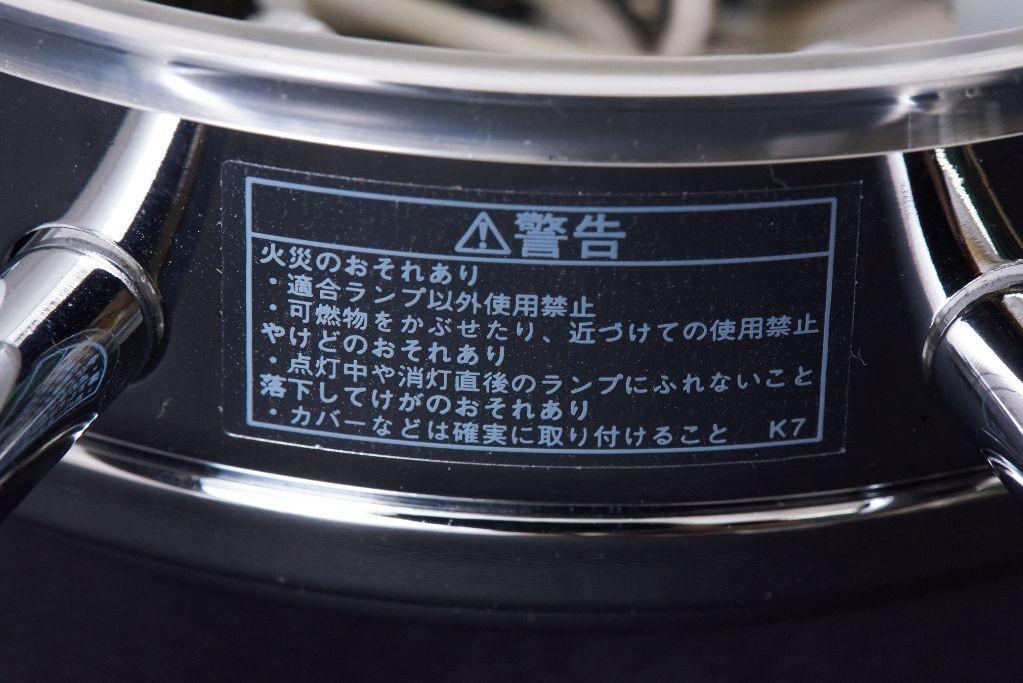 山田照明 YAMADA SHOMEI 天井付 LED シャンデリア