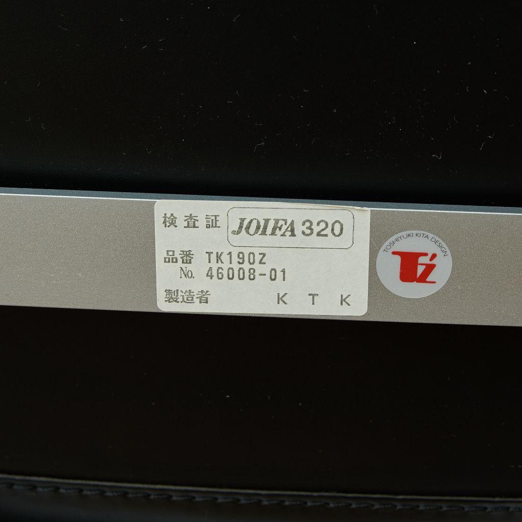 東洋工芸 TOYOTAPER 喜多俊之 T'z CUOIO チェア 2脚セット