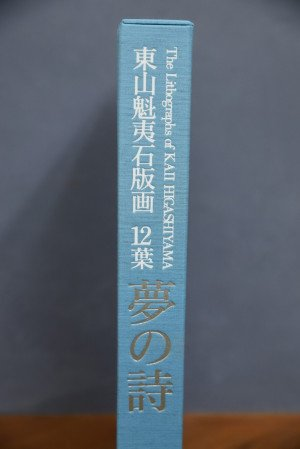 36601-9