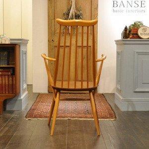 Ercol Goldsmith Arm Chair / 1904-0046-4