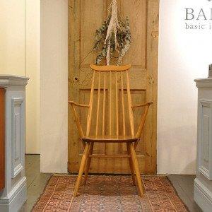 Ercol Goldsmith Arm Chair / 1904-0046-32