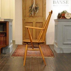 Ercol Goldsmith Arm Chair / 1904-0046-2
