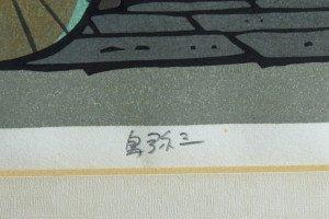 32213-6