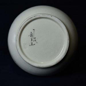 41286-8