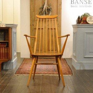 Ercol Goldsmith Arm Chair / 1904-0046-1