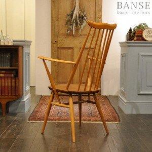 Ercol Goldsmith Arm Chair / 1904-0046-3