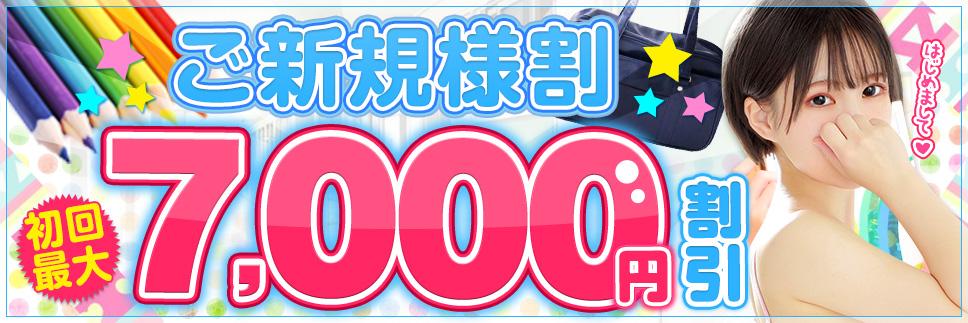 10000円バリューパック