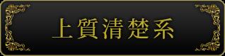 葵さんのポイント