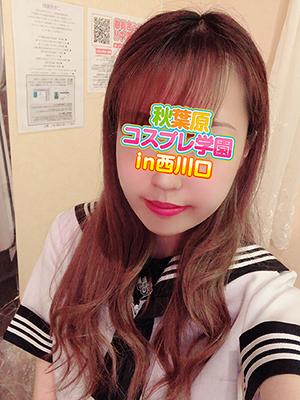 りあの写真1 | 秋葉原コスプレ学園in西川口