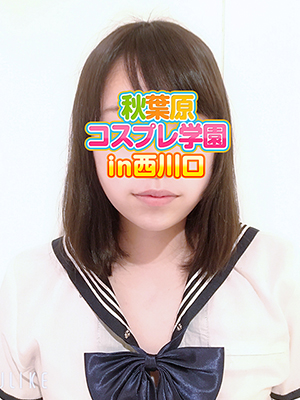 かれんの写真1 | 秋葉原コスプレ学園in西川口