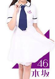 乃◯坂46 白◯麻衣