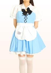 メイド服(青)