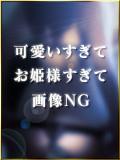 白雪(姫)/しらゆき