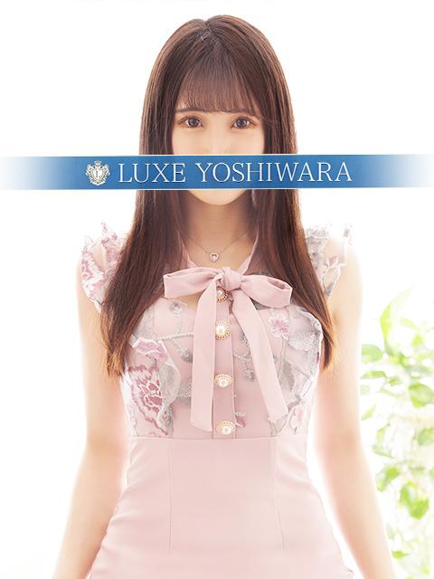 桜咲みる | 吉原の高級ソープランド | LUXE(リュクス)