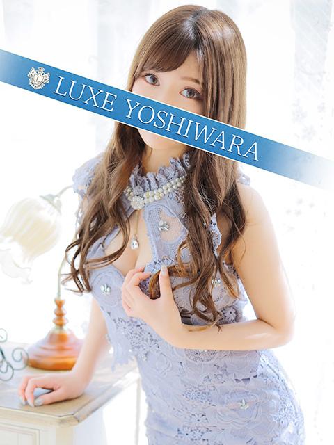 姫乃ゆりな | 吉原の高級ソープランド | LUXE(リュクス)