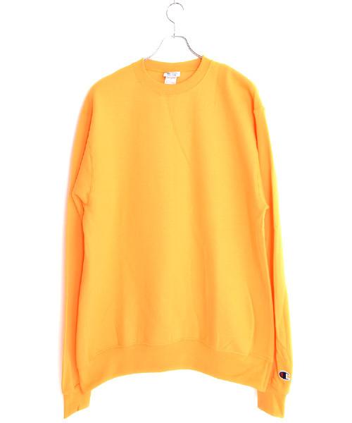 おすすめの秋色①黄色(マスタード)