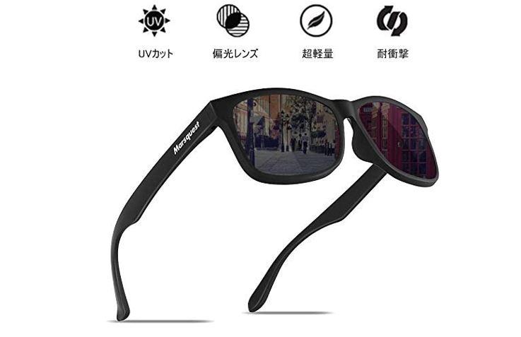 MARSQUESTのサングラス
