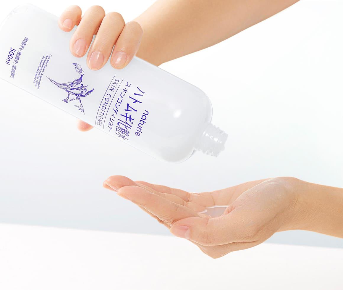 ハトムギ化粧水の特徴